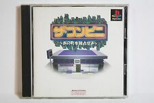 The Conveni Convenience Store 1 PS PlayStation PS1 PSX Japan Import US Seller
