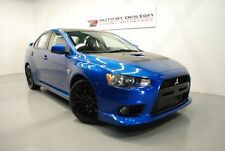 Mitsubishi : Evolution GSR