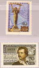 RUSSIA SOWJETUNION 1959 2286-87 2268-69 Soviet Hungarian Friendship Statue MNH