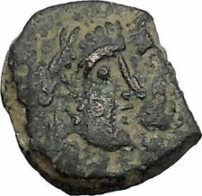 King Rabbel II Gamilat Arab Caravan Kingdom of Nabataea 101AD Greek Coin i50429