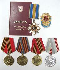 USSR UKRAINE ORDER CROSS FOR COURAGE BRAVERY # 229324 doc