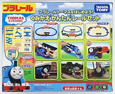 Tomy Pla-Rail Plarail Thomas The Tank Engine Thomas & Friends Rail Set (836209)