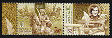 Ukraine 2008 M.Hohol mint unhinged pair stamps