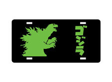 GODZILLA GOJIRA MONSTER KAIJU LICENSE PLATE AUTO TAG