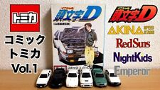 TOMICA INITIAL D SET OF 6 Vol.1 AE86 FC3S RX-7 GTR CAR SET Free shipping