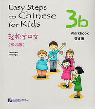 Easy Steps to Chinese for Kids: Workbook 3B - English & Chinese Ed.