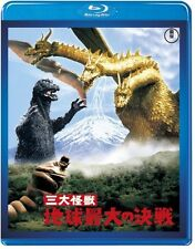 GODZILLA :GHIDRA,THE THREE-HEADED MONSTER - TOHO High quality  Japanese original