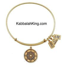 Wind & Fire Ship's Wheel Charm Gold Wire Stackable Bangle Bracelet Made In USA
