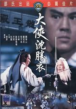 Roving Swordsman (1983) DVD [NON-USA REGION 3] IVL English Subs Shaw Brothers