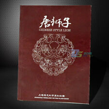 A4 76 Pages Chinese Style Lion Tattoo Art Book Sketch Manuscript Design Supplies