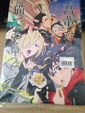Yuri!!! on ICE doujinshi wagahaitachihanekodearu 2 ZOOYA victor manga anime