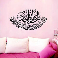 Wall Sticker Vinyl Home Decals Islamic Muslim Arabic Bismillah Quran Calligraphy
