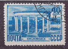 RUSSIA SU 1948 USED SC#1316 40 kop, Typ 1, Colonnade, KIslovodsk.