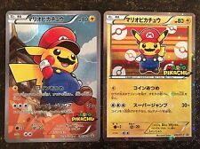 Pokemon Card Japanese XY Mario Pikachu Promo 293/XY-P 294/XY-P Sealed
