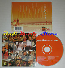 CD MUSIC FROM THE OC Mix 2 EELS KILLERS KEANE JEM INTERPOL PARK (OST1) lp mc dvd
