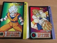 Carte Dragon Ball Z DBZ Carddass Hondan Part 18 #Reg Set 1994 MADE IN JAPAN