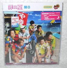 KANJANI8 Tsumi to Natsu 2016 Taiwan Ltd CD+DVD (Ver.A)