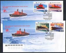 Russia 2009 Ships/Icebreakers/Arctic/Nuclear/Transport 4v FDC (S-P) (n33906)