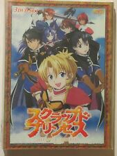 New Scrapped Princess 3-DVD Complete Anime Collection Eps 1-24 TV Series