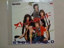 "RAINBOW: Stone Cold 4:06–Rock Fever 3:40-Japan 7"" 1982 Polydor 7DM 0044 DJ PSL"