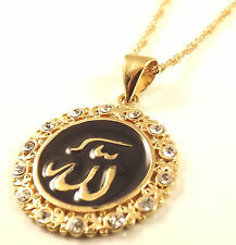 Name Of God Allah in Arabic Chain Necklace & Pendant Islamic Gold Koran Muslim
