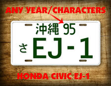 Honda Civic License Plate EJ-1 JDM Japanese Auto Tag Japan Aluminum EJ1 VTECH