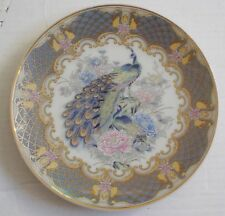 Lovely Oriental Small Plate Blue Grey Showing Peacocks