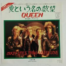 """Queen Crazy Little Thing Called Love single 7"""" Japon"""