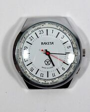"""Russian watch """"The Raketa"""" 24 hour dial. Time zone design. Mineral glass. White"""
