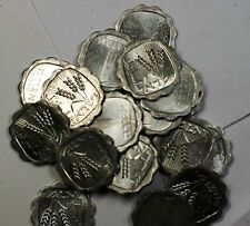 1970 Israel 1 Agora Over 1,000 Coins Still Sealed Bag BU R.P. Neilson Company