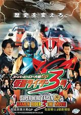 DVD Super Hero Taisen GP : Kamen Rider 3 The Movie + Free Gift + Free Postage