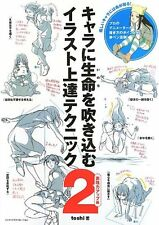 """NEW' How to Draw Manga Girls Character Technique Book 2 / Japan art Free S/H"