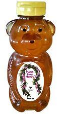 Aloha! Natural Hawaiian Honey- 24 oz bear