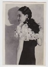 CHINA SHANGHAI MISS LEUNG-CHOY-CHEE CHINESE BEAUTY Vintage Photograph 1935 - 17