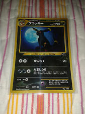 Pokemon Umbreon Japanese NEO 2 Discovery Crossing Ruins Set Holo Card