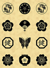 "Japanese Family Crests ""Mon"": Parchment Asian Japanese Fabric - 24"" x 44"" Panel"