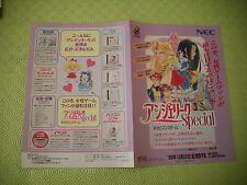 ANGELIQUE SPECIAL NEC PC-FX PC FX ORIGINAL JAPAN HANDBILL FLYER CHIRASHI!
