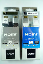 Black Color 2M SONY 1.4 Ver. HDMI Cable FOR 3D HDTV PS3 XBOX360 High Speed 1080P