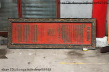 Huge Chinese Wood painted Carved Dragon Lucky emperor issued edict Book screen