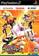 USED Dream Mix TV: World Fighters Japan Import PS2
