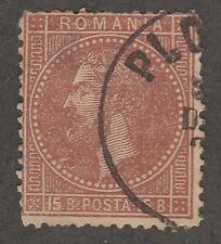 KAPPYSSTAMPS S1836 ROMANIA SC # 57  USED VERY FINE CATALOG=$20