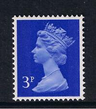 GB QEII Machin Definitive Stamp. SG X855 3p Ultramarine 2B. MNH