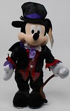 Disney Mickey Mouse Porch Greeter Dressed as a Magician 21 in Tall NWT