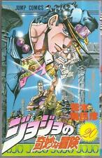 JUMP COMICS 20  IN LINGUA ORIGINALE