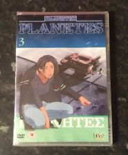 PLANETES VOLUME 3 DVD NEW & SEALED MINT CONDITION FREE POST