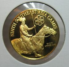1977 Malaysia 200 Ringgit Gold Proof - 9th Southeast Asian Games