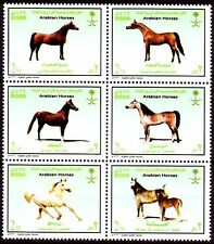 Saudi Arabia 2006 ** Mi.1496/1501 Tiere Animals | Pferde Arabian Horses