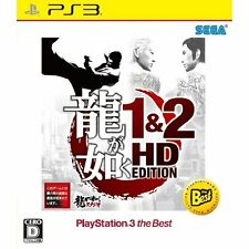 NEW PS3 Ryu ga Gotoku 1 & 2 HD Edition PlayStation3 the Best Japan Import