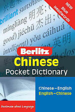 Berlitz: Mandarin Chinese Pocket Dictionary: Chinese-English : English-Chinese (