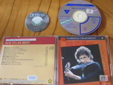 Bob Dylan Best Japan CD
